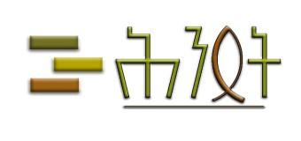 hintset_logo-340x160